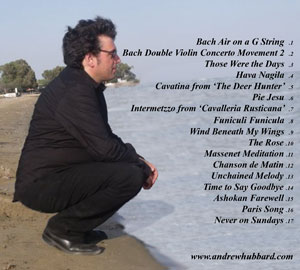 "CD cover image for ""Songs for Cyprus"""